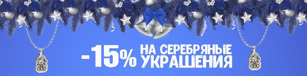 """Акция """"Новогодние сюрпризы"""""""