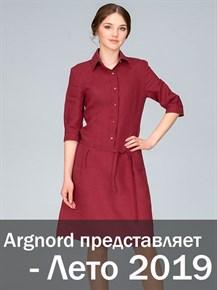 Argnord представляет - Лето 2019