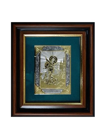 Икона серебряная Георгий Победоносец - фото 19939