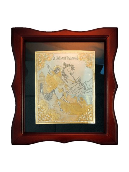 Икона серебряная Георгий Победоносец - фото 20666
