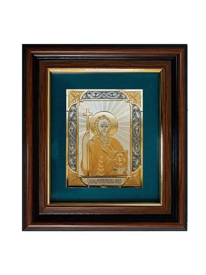 Икона серебряная Андрей Первозванный - фото 20689