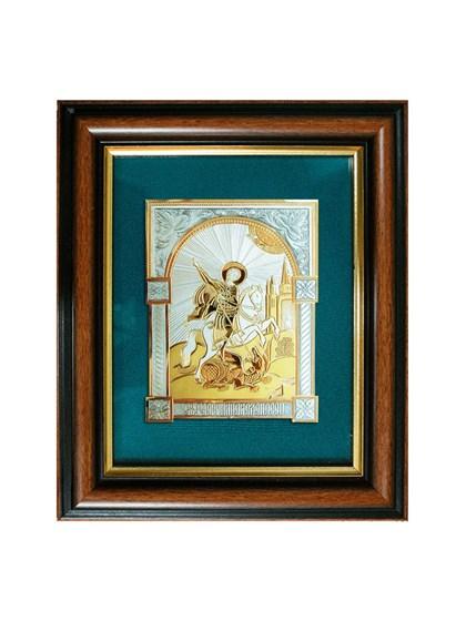 Икона серебряная Георгий Победоносец - фото 20755