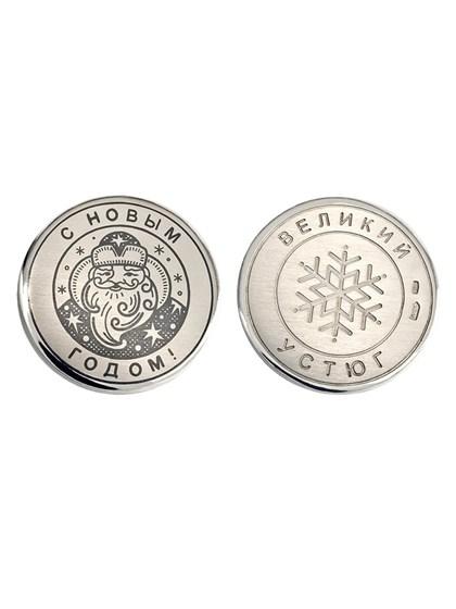 """Монета серебряная сувенирная """"С Новым Годом"""" - фото 20938"""