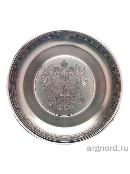 Поднос серебряный с гербом - фото 29283