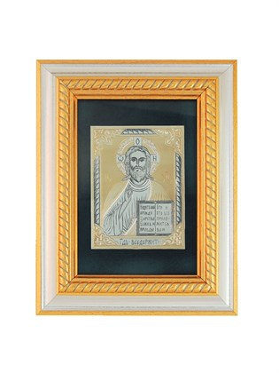 Икона серебряная Спаситель