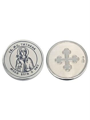 """Монета сувенирная """"Св. Татьяна"""" из серебра"""