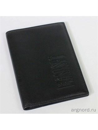 Мужская обложка на паспорт с портмоне