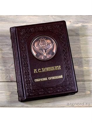 """Книга в кожаном переплете А.С. Пушкин """"Собрание сочинений"""""""