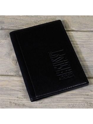 Обложка на паспорт с карманами - кожа