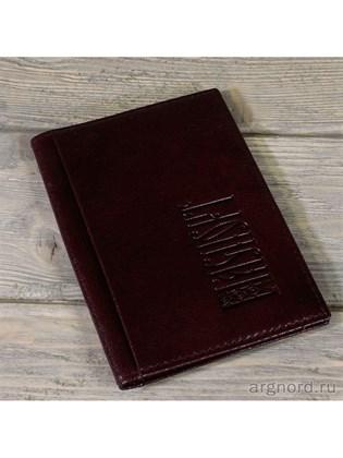 Кожаная обложка на паспорт с карманами