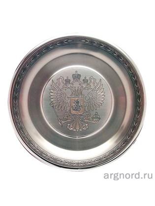 Поднос серебряный с гербом