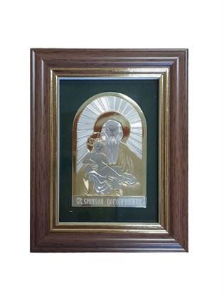 Икона серебряная Симеон Богоприимец